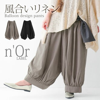 """n'Or linen blend natural texture balloon underwear"""