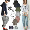 """Surely in the existence that a coming season must have ♪ """"n'Or puff sleeve design parka"""""""