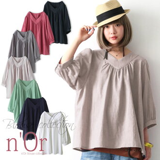 """Mix-and-match, a mode, the prettiness entrust you, too. """"n'OrV neck ゆるふわ Shin pull blouse"""" ※※"""