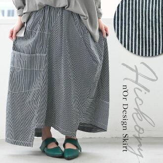 """n'Or transformation design hickory skirt"""