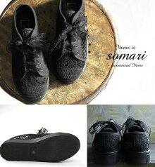 お洒落になれて履きやすい♪『somari総レーススニーカー』【スニーカーレディース靴シューズレース柄フラット】【ネコポス不可】