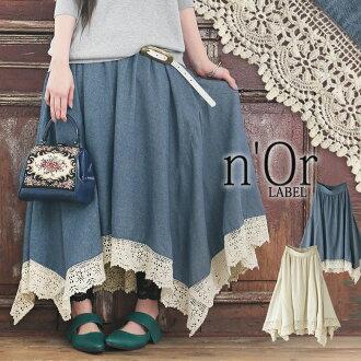 """n'Or cotton race transformation design long skirt"""