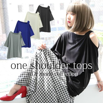 """n'Or asymmetric one shoulder cut-and-sew"" ※※"