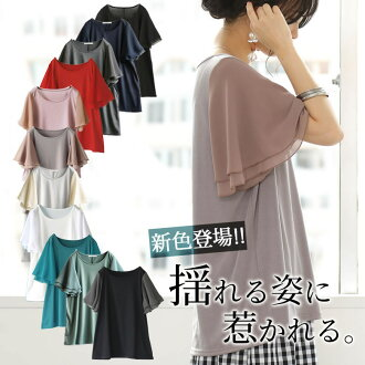 """Long-awaited new color & M - 3L size development! """"A flare sleeve design T-shirt"""" ※※"""