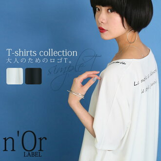 "Selectable M - 3L size development! ""n'Or original logo T-shirt"" ※※"