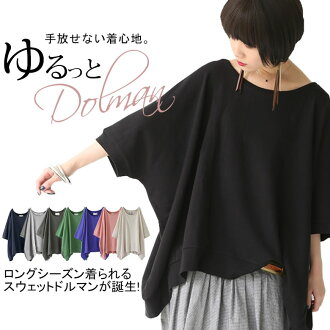"Abundant color variations! ""n'Or cool air dolman pullover"""