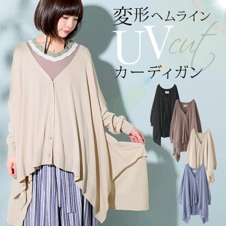 """n'OrUV cut transformation hemline cardigan"""