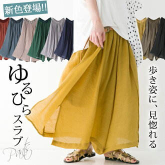"Abundant color variations development! ""n'Or ゆるひら slab underwear"""