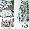 """n'Or nuance pattern long skirt"""