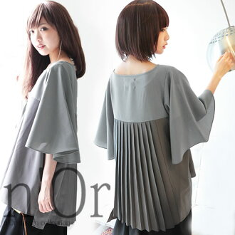 """I admire a back figure. Only wear it; properly impression completion ♪ """"n'Or polish back pleats flare sleeve blouse"""" ※※"""