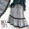"""somari nuance pattern race up tiered skirt"""