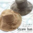 『つば広ストローハット』【 帽子 レディース ファッション雑貨 アクセサリー ハット ペーパー素材 ツバ広 リボン サ…