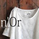 『n'Or総刺繍デザインブラウス』[ブラウス シャツ トップス レディース 総刺繍 シンプル 綿100% コットン アナウンサー着用 ノアール]※メール便可※【10】