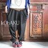 """kOhAKU gathers design underwear"""