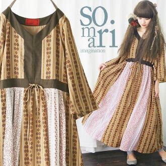 "Selectable M - 3L size development! ""somari flare sleeve pattern dress"""