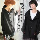 選べるM〜3Lサイズ展開!『n'Or洗練フード付きデザインジャケット』【 パーカー レディース フード付き ライトアウタ…