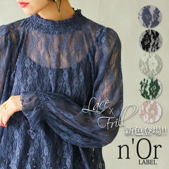 "Selectable M - 3L size development! ""n'Or luxury race X frill design blouse"" ※※"