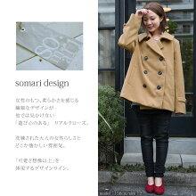 『somari本命8colorsデザインPコート』【Pコートレディースピーコートアウターレトロトラッドカラバリソマリ】