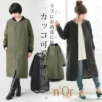 """Selectable M - 3L size development! """"n'Or double zip long MA-1"""""""