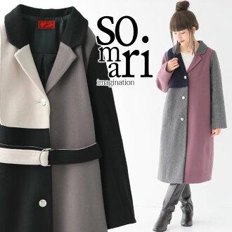 "Selectable M - 3L size development! ""somari color design melton coat"""