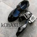 選べる S M L LL 3Lサイズ展開!『kOhAKUメタルヒールデザインパンプス』【 パンプス レディース シューズ 靴 デザイ…