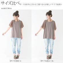 揺れる姿に惹かれる♪二重シフォンの華奢みせ効果。『フレアスリーブデザインTシャツ』【Tシャツレディース半袖レディースTシャツフレアスリーブシフォン異素材】※メール便可※【5】