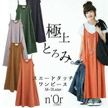 https://image.rakuten.co.jp/osharewalker/cabinet/lady99/nz-428_29.jpg