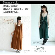 https://image.rakuten.co.jp/osharewalker/cabinet/lady98/nz-428_8.jpg
