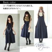 https://image.rakuten.co.jp/osharewalker/cabinet/lady98/nz-428_9.jpg
