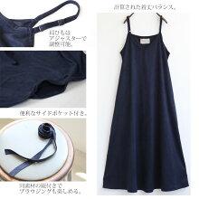 https://image.rakuten.co.jp/osharewalker/cabinet/lady98/nz-428_11.jpg