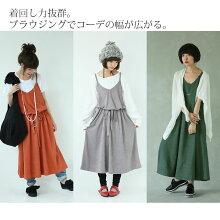 https://image.rakuten.co.jp/osharewalker/cabinet/lady98/nz-428_13.jpg