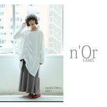 https://image.rakuten.co.jp/osharewalker/cabinet/lady98/nz-428_14.jpg