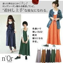 https://image.rakuten.co.jp/osharewalker/cabinet/lady99/nz-428_30.jpg