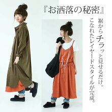 https://image.rakuten.co.jp/osharewalker/cabinet/lady98/nz-428_19.jpg
