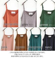 https://image.rakuten.co.jp/osharewalker/cabinet/lady98/nz-428_20.jpg