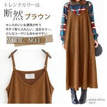https://image.rakuten.co.jp/osharewalker/cabinet/lady98/nz-428_3.jpg