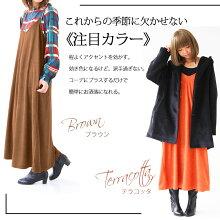 https://image.rakuten.co.jp/osharewalker/cabinet/lady98/nz-428_4.jpg