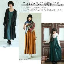 https://image.rakuten.co.jp/osharewalker/cabinet/lady99/nz-428_31.jpg