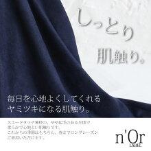 https://image.rakuten.co.jp/osharewalker/cabinet/lady98/nz-428_5.jpg