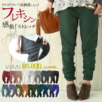 """A series total 300,000 pieces breakthrough!"" Selectable S M L LL size development! ""フレキシンストレッチレギパン"" [the size that skinny pants Lady's bottoms stretch long length black has a big]"
