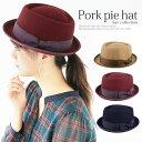 『リボンポークパイハット』【 ポークパイハット フェルトハット レディース 帽子 ファッション小物 ボーラーハット …