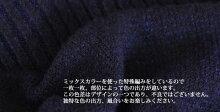 『n'Orふわもちボリュームネックニットワンピース』【ロングワンピースレディースワンピース長袖ロング丈ニットタートルネックボリューム感ノアール】【メール便不可】