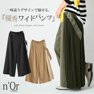 "能选的M~3L尺寸展开!""n'Or旁边褶宽大的裤子""[waidopantsuredisubotomusurongupantsupuritsuashimmetoriashime配色baikaranoaru]"