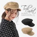 『コットンツイルキャスケット』[キャスケット レディース 帽子 キャップ ファッション雑貨 小物 コットン ツイル生地…