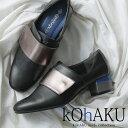 選べる S M L LL 3Lサイズ展開!『kOhAKUカラーブロックヒールパンプス』[パンプス レディース 靴 シューズ 太ヒール …