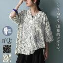 『n'Or線画プリントオープンカラーシャツ』[シャツ レディース 春夏 トップス 半袖 五分袖 七分袖 セットアップ 開襟 …