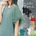 選べるM〜3Lサイズ展開!『n'OrLABELフレアスリーブデザインTシャツ』[レディース Tシャツ トップス 半袖 フレアスリ…