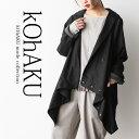 『kOhAKU変形デザインテーラードジャケット』[ジャケット レディース ライトアウター 羽織り 長袖 テーラード衿 無地 …