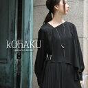 【送料無料】選べるM〜3Lサイズ展開!『kOhAKUアシメデザインフレアワンピース』[ロング ワンピース レディース 長袖 …