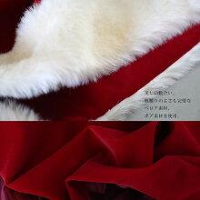 おしゃれなサンタは私だけ!『サンタクロースセットアップ』【クリスマスコスプレサンタコスプレクリスマス衣装高級サンタコスチュームサンタ服サンタ衣装パーティプレミアムサンタウェアレディースイベント服】【ネコポス不可】